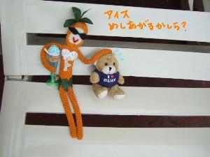 DSCF5600.jpg