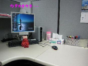 tokyo_ofice.jpg