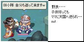 20051024183232.jpg