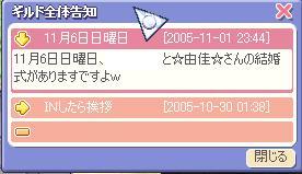 20051103090030.jpg