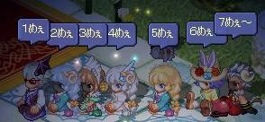 20051107154537.jpg