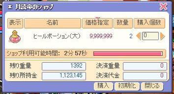 20051125234516.jpg