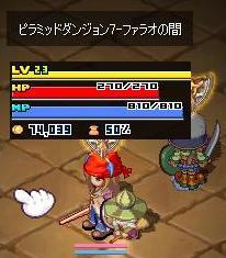 20051128200117.jpg