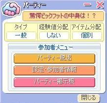 20051203232246.jpg