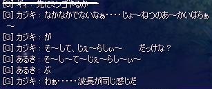 20051211023843.jpg