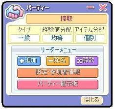 20051227114942.jpg