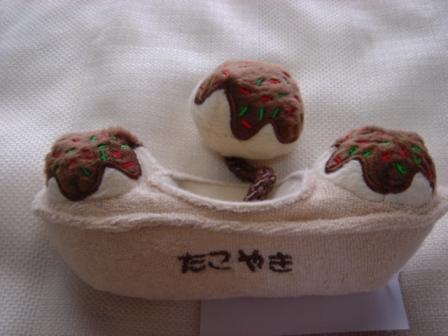 yumichan5