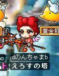 Maple0276.jpg