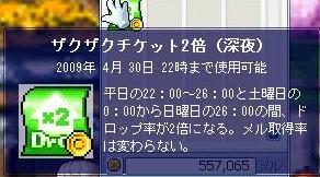 Maple0370.jpg