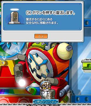 bisixyasu8.jpg
