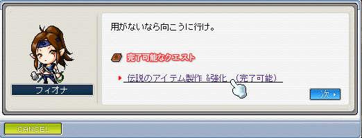 kixyouka2.jpg