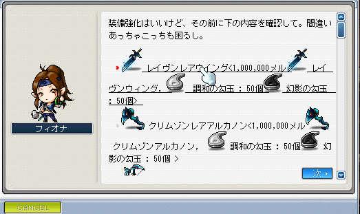 kixyouka3.jpg