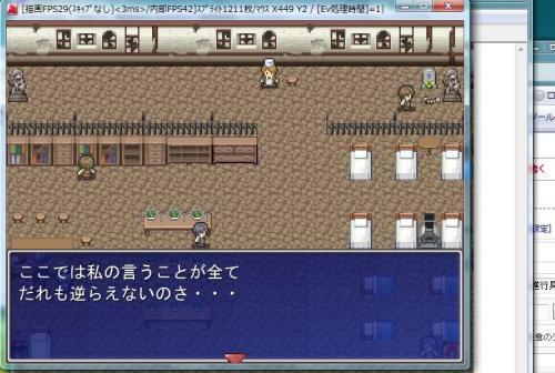 sinnge-mu_convert_20100117195759.jpg