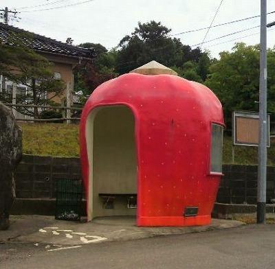 リンゴのバス停