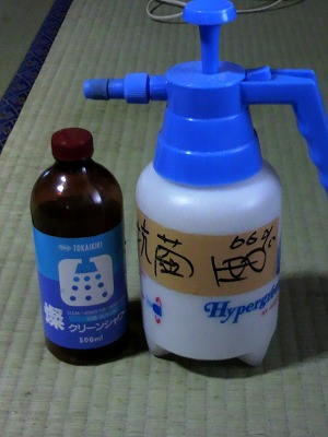 畳の抗菌剤2009100411300000
