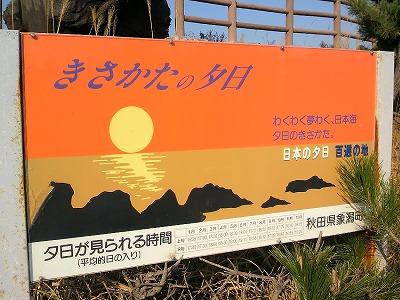 三崎P1000038