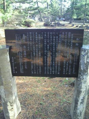 蚶満寺P1000108