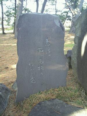 蚶満寺P1000103
