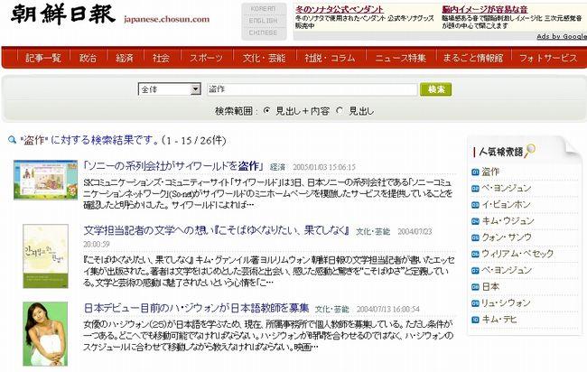 chosuncom.jpg