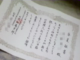 060228_sho.jpg