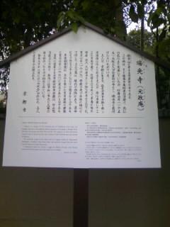 元政庵端光寺2