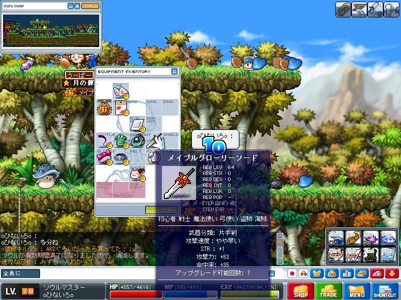 Maple090828_155449.jpg