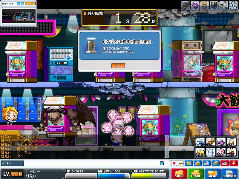 Maple091021_022040.jpg