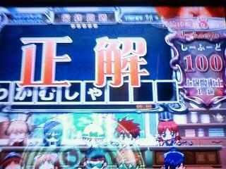 NEC_0403.jpg