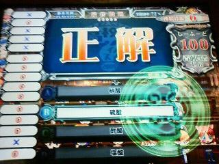 NEC_0746.jpg