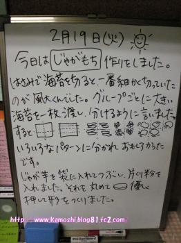 Image1241jyaga.jpg