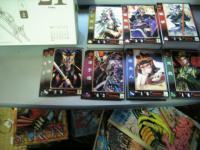 収集カード達