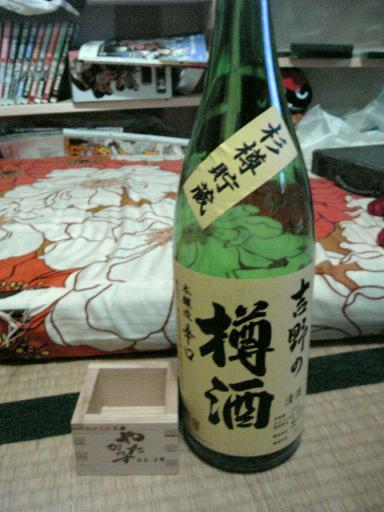 吉野の樽酒