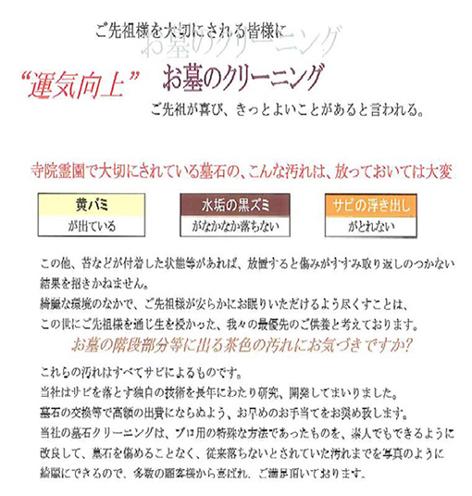 blog-cm3wb