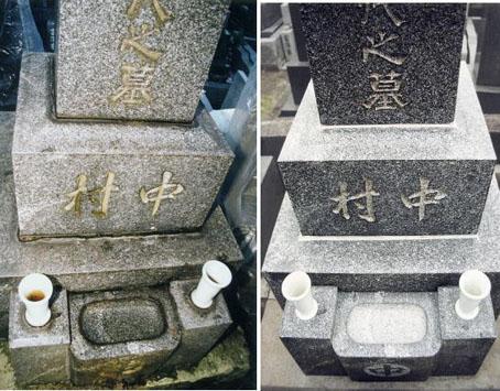 nakamura-ba
