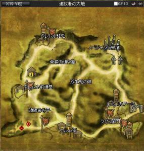 追放者の大地 地図