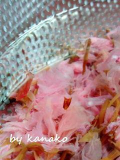 1桜マカロン4