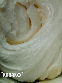 1a1スターアニス風味のバナナのパウンドケーキ7