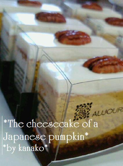 ★パぼ茶のチーズケーキ6