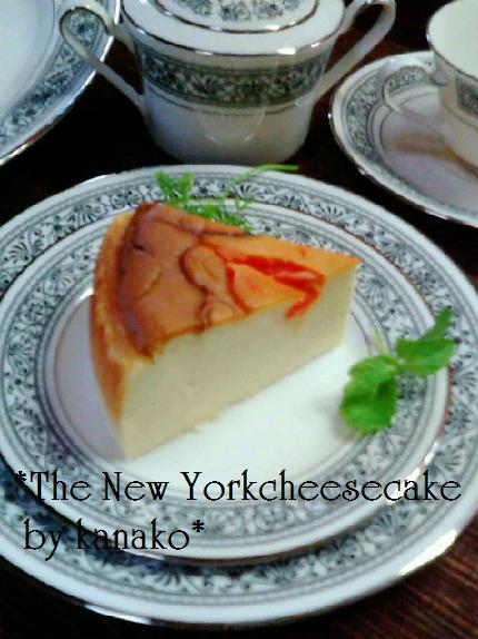●●●●●ニューヨークチーズケーキ12