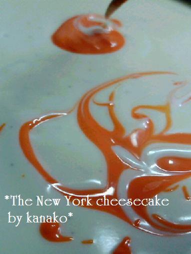 ●●●●●ニューヨークチーズケーキ9