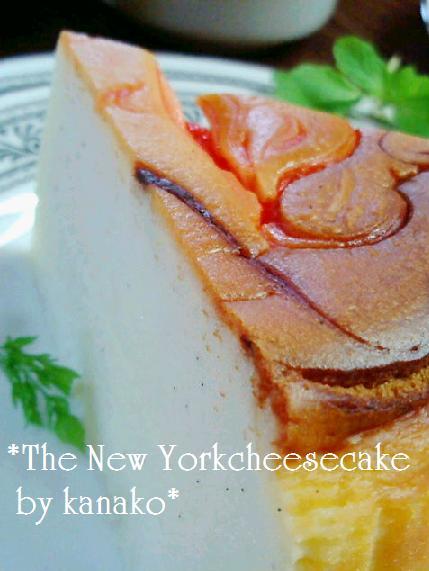 ●●●●●ニューヨークチーズケーキ17
