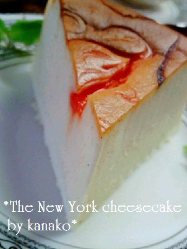 ●●●●●ニューヨークチーズケーキ18