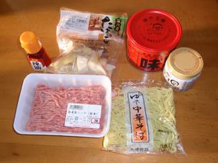 白タンタン麺