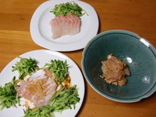 鯛料理 三種