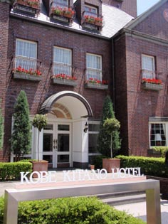 北野ホテル2