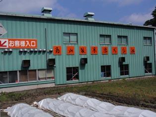 おかき工場