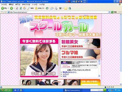 20051114184844.jpg