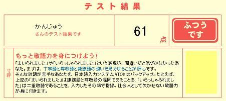 20060113211219.jpg