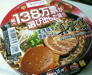 ヤフーカップ麺.JPG