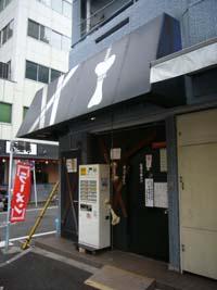 がんこ8代02